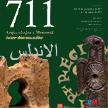711. Arqueología e Historia entre dos mundos